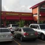 One of Mike's favorite places in Puerto Rico, Famous Dave's BBQ